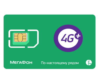 Управляй 800 новый номер Москва - Мегафон